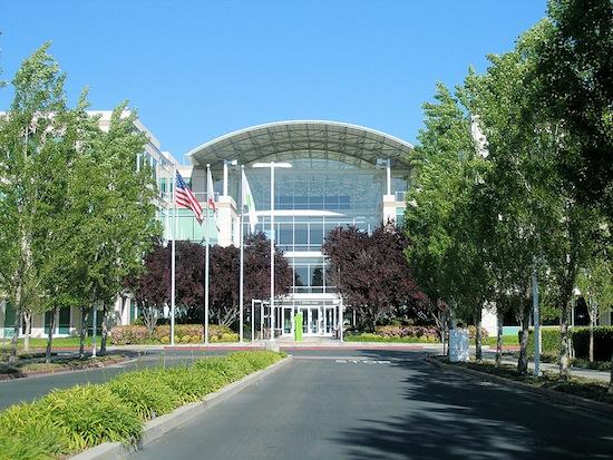 [WWDC滞在記] Apple本社に行ってきました。