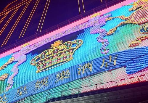 今すぐ家を飛び出したくなった |『深夜特急〈1〉香港・マカオ 』