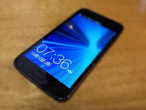 Android(スマートフォン)の初期化(ファクトリリセット)をする方法