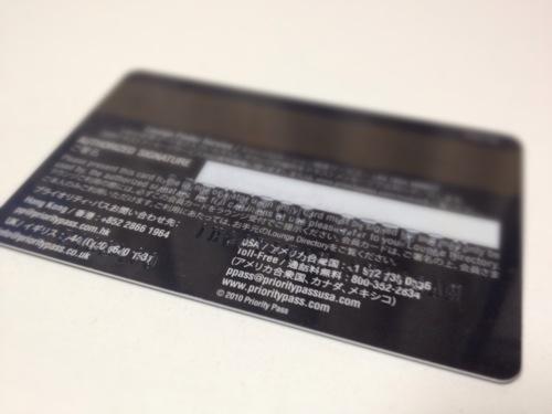 アメリカでクレジットカードを使う時に気をつける事