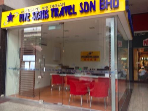 マレーシア – シンガポール間のバスチケットを購入する方法