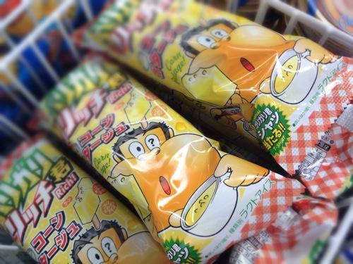 [食べた]売り切れ続出話題の「ガリガリ君コーンポタージュ」は「ガリガリ君ソーダ味」のカロリーも2倍!