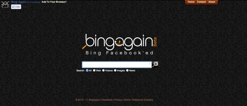 facebookで良くシェアされている記事を検索できる Bing Again