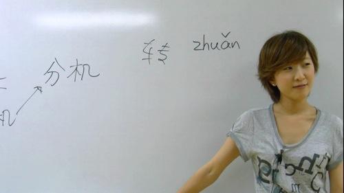 美人中国人講師と初心者から上級者まで中国語講座が学べる 600本無料動画が良い!