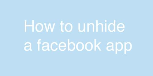 Facebook ニュースフィードで一度非表示にしたアプリを再度表示する方法