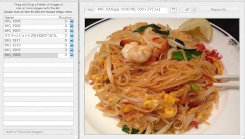 画像を一括でリサイズ・圧縮できるMacの無料アプリ「iResize」