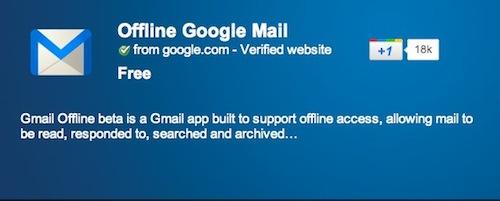 オフラインでもGmailが使えるOffline Google Mailが便利 – Google Chrome Webアプリ