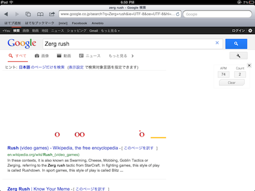 zerg rushでGoogle検索をできない・・・