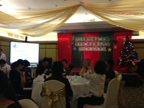 第8回タイ王国和僑会異業種交流会に参加しました。| #ブログ観光大使