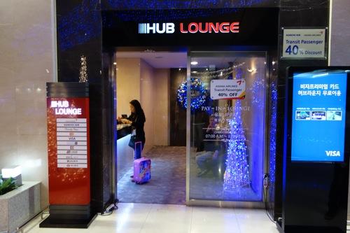 韓国 インチョン空港のHUBラウンジを利用しました。