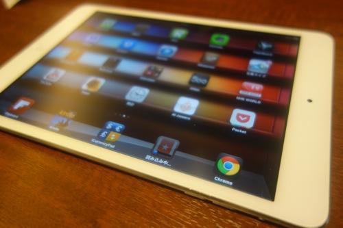 Last Day.jpの管理人がiPad miniにインストールしているアプリ18個