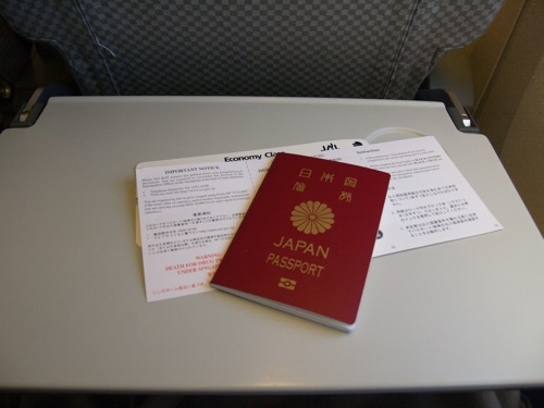 【英会話】海外旅行初心者のための最低限覚えておきたい飛行機内で使えるフレーズ