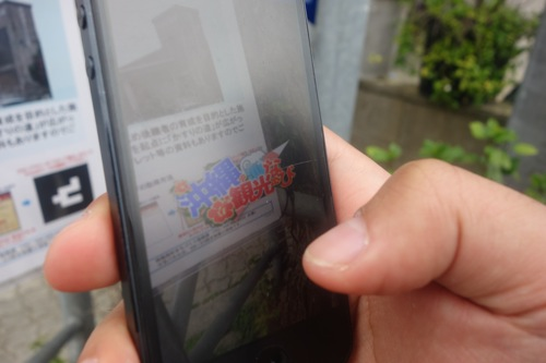 【沖縄県・観光】南風原町で公衆WiFiスポットとAR拡張アプリ「南風原町観光なび」を体験してきた!