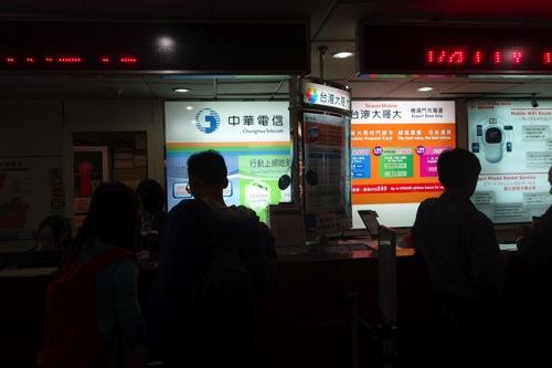 【台湾】桃園国際空港でiPhone用のプリペイドSimカードを契約する方法