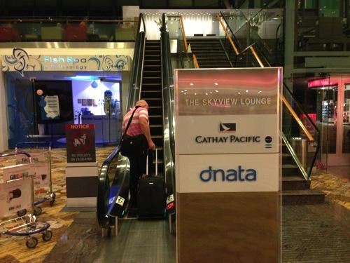 【シンガポール】チャンギ国際空港にあるプライオリティパスで利用できるラウンジ「The Skyview Lounge」に行ってきた。
