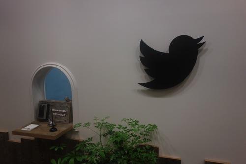 【写真あり】Twitter Japan株式会社に行ってきた。