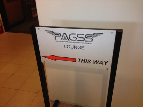 ニノイ・アキノ国際空港ターミナル1にあるプライオリティパスが使えるラウンジ「PAGSS」