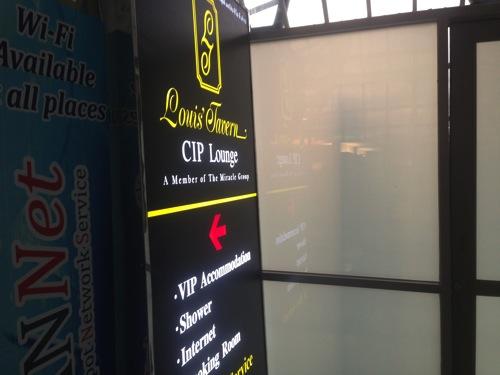 【タイ・バンコク】スワナプーム空港にあるプライオリティ・パスが使える「CIPラウンジ」