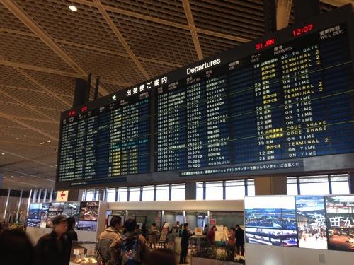 上海の空港でパスポートを失くし、ケリー・チャン似の謎の女性との出会う。