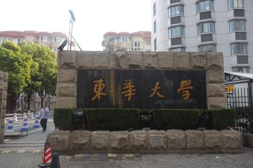 中国・上海にある東華大学の寮とか食堂を写真付きで紹介するよ。