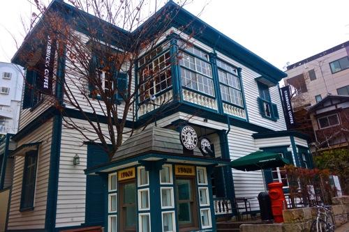 「これ本当にスタバ?」明治時代の洋館にタイムトリップ 「スターバックスコーヒー神戸北野異人館店」が素敵すぎる。