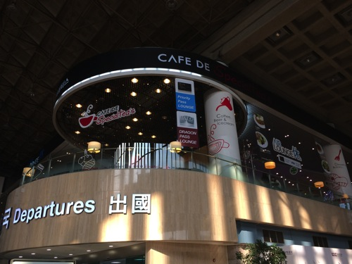 韓国・金浦空港にある「休」ラウンジに行ってきました。プライオリティパスが使えます。