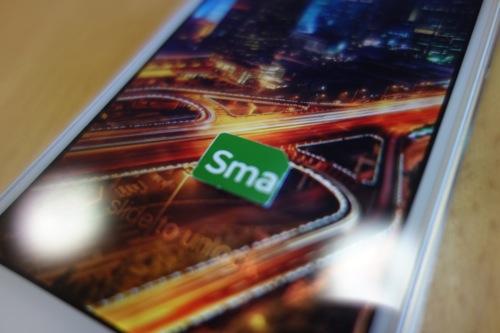カンボジア プノンペン国際空港でSmartのプリペイドSimカードを買ったよ。