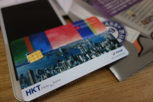 香港 sim