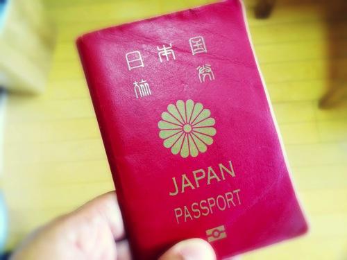 お金がなくても海外旅行したい人のための攻略ガイド