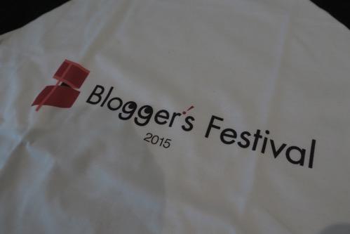 ブロガーズ・フェスティバル2015を開催しました。主催者より #ブロフェス2015