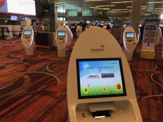 チャンギ空港の合理的なビジネスモデル